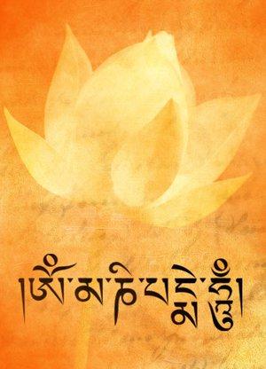 ¿Para qué sirve recitar Mantras?
