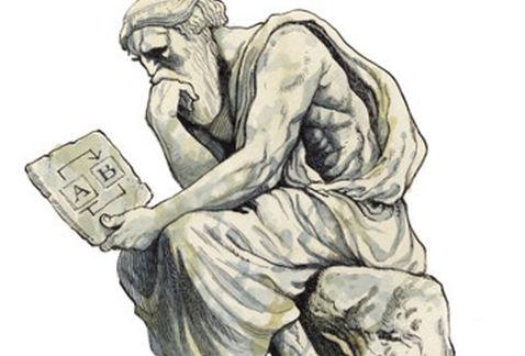 ¿Para que sirve la filosofia?