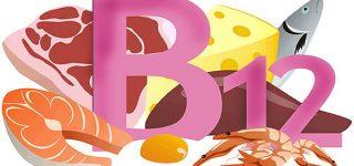 ¿Para que sirve la vitamina B12?
