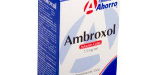 ¿Para qué sirve el Ambroxol?